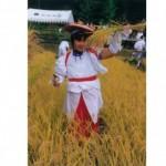 平成24年度みやぎの中山間地写真コンク-ル