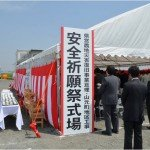 県営農地災害復旧事業亘理・山元町地区工事 安全祈願祭が開催される