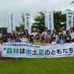 H21 水源地を護る総合学習と美化運動①