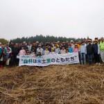平成21年度植樹祭①