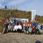 H20 植樹祭(仙南)1