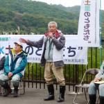 H22 二ッ石ダム植樹祭2