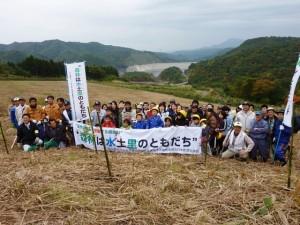 H22 二ッ石ダム植樹祭4
