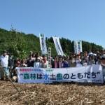 H22 栗原地方植樹祭1